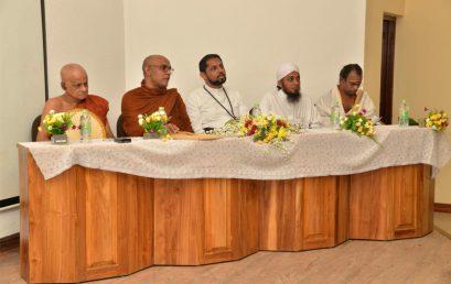 Multi-Religious Program & New Year Celebration 2020