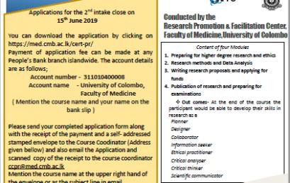 Certificate Course in Postgraduate Research