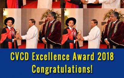 CVCD Excellence Award 2018