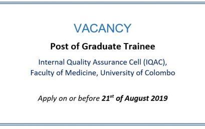 Post of Graduate Trainee – IQAC