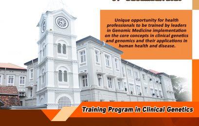 Training Program in Clinical Genetics (Deadline Extended – 31st December 2020)