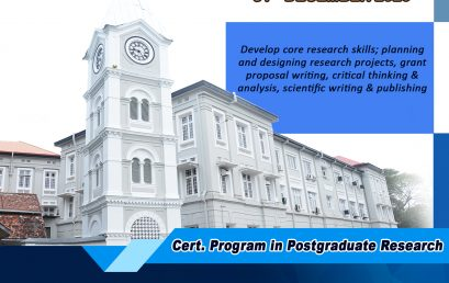 Certificate Course in Postgraduate Research (Deadline Extended – 31st December 2020)