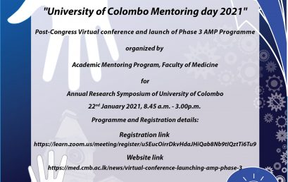 Virtual Conference and Launch of Phase 3 AMP Programme – University of Colombo Mentoring Day 2021 (22nd Jan 2021, 8.45 am-3.00 pm)