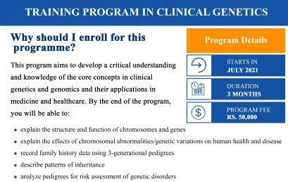 Training Program in Clinical Genetics