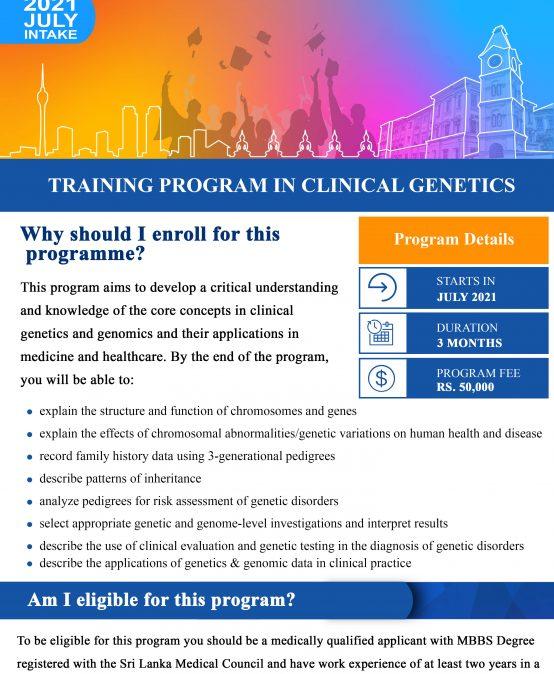 Training Program in Clinical Genetics (Deadline Extended till – 14th May 2021)