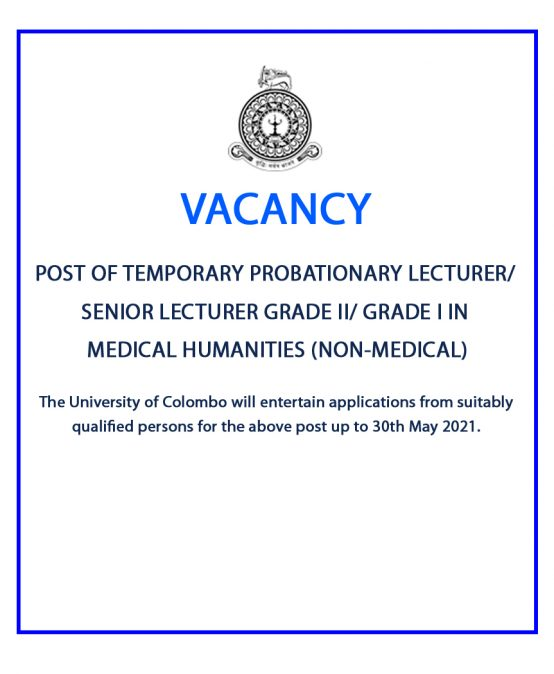 Post of Temporary Lecturer/ Senior Lecturer Grade II/ I – Department of Medical Humanities (Non-Medical), Faculty of Medicine