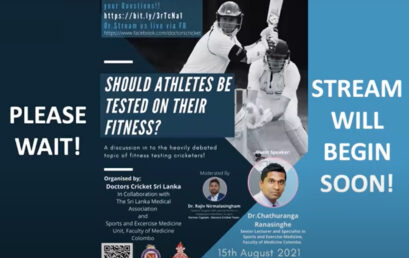 Should Athletes be Tested on their Fitness? – 15 th August 2021